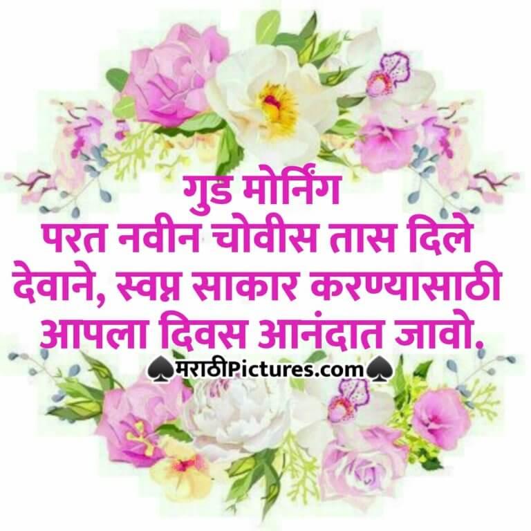 Navratri Shubhechchha